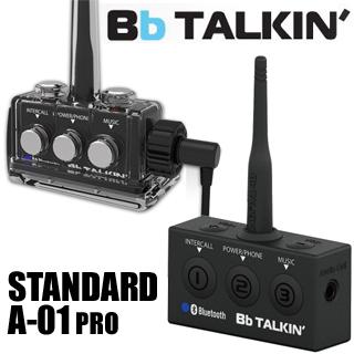 【リキッドフォース】防水双方向通信機 Bb TALKIN PRO(ビービートーキン プロ) BBT-A01PRO [1個セット]
