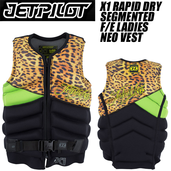 【JETPILOT】ジェットパイロット 2015年モデル JA4209 X1 RAPID DRY SEGMENTED F/E LADIES NEO VEST (Lime)