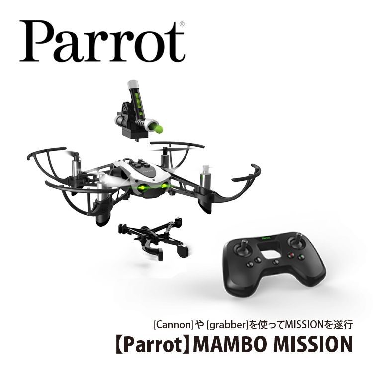 【Parrot】Minidrone MAMBO MISSION