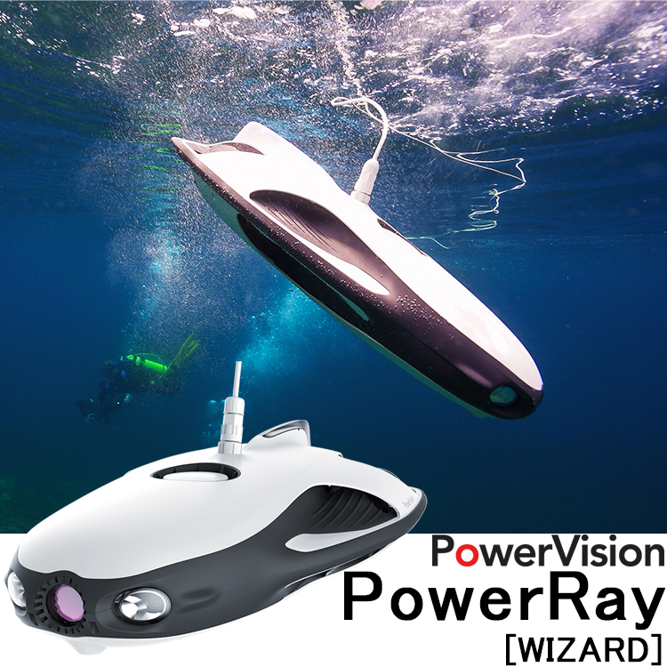 【PowerVision】PowerRay [wizard] 水中ドローン