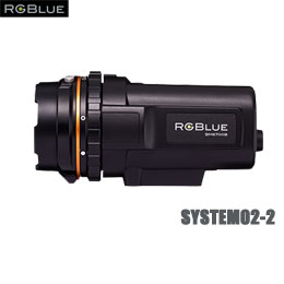 【RGBlue】水中ライト RGBlue System02-2