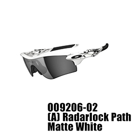 【OAKLEY(オークリー)】OO9206-02 RADARLOCK PATH [Matte White]