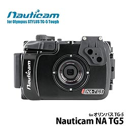 【Nauticam】ノーティカムTG5 for Olympus Tough TG-5