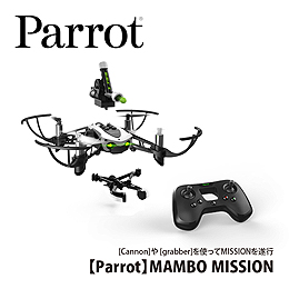 【Parrot】Minidrone MANBO MISSION
