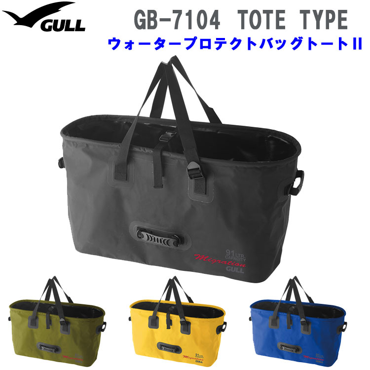 GULL WATER PROTECT BAG TOTE