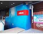 mic21 Shinjuku Store