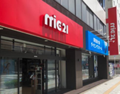 mic21 Umeda Store