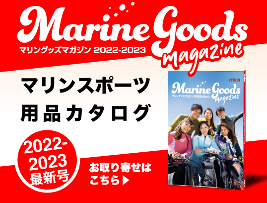 Diving Gear Magazine 2017潛水齒輪雜誌