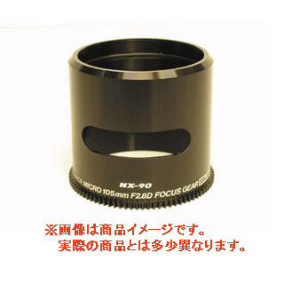 [ SEA&SEA ] Nikon AF Fisheye-Nikkor 16mm F2.8D用フォーカスギア[ 56410 ]
