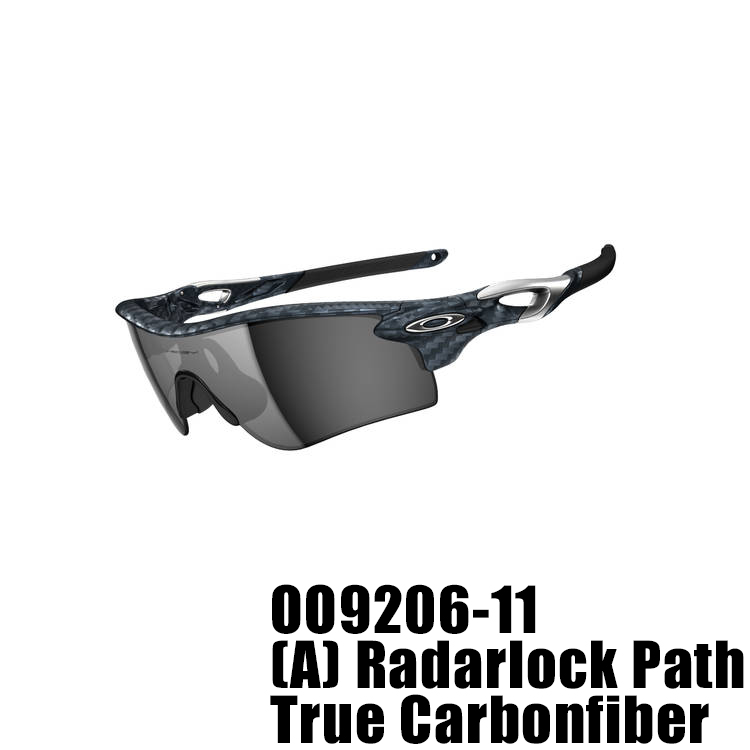 【OAKLEY(オークリー)】OO9206-11 RADARLOCK PATH [Carbon Fiber]