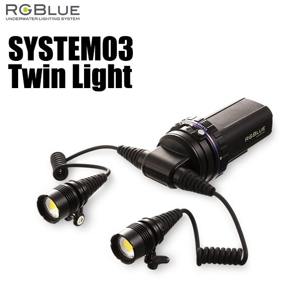 [ RGBlue ] 水中ライト RGBlue System03 Twin Light