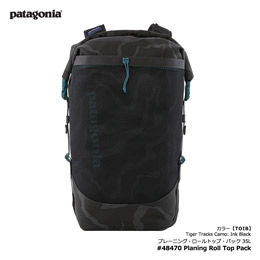 【Patagonia】パタゴニア プレーニング・ロールトップ・パック TOIB 35L #48470 Planing Roll Top Pack Tiger Tracks Camo: Ink Black 35L