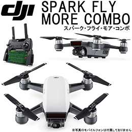 【DJI】SPARK FLY MORE COMBO スパーク