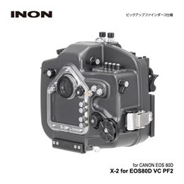 [ INON ] X-2 for EOS80D VC PF2 [ピックアップファインダー2仕様]