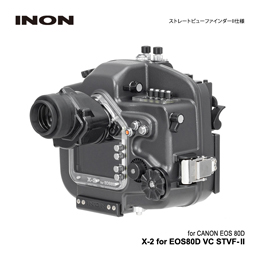 [ INON ] X-2 for EOS80D VC STVF-II [ストレートビューファインダー2仕様]