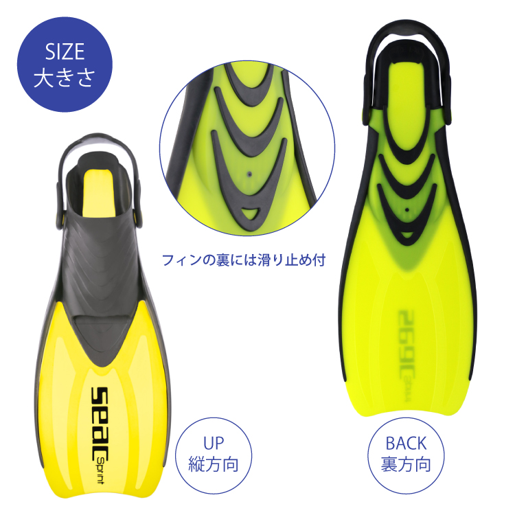 SEACスノーケリング3点セット